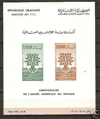 LEBANON # C-285a MNH WORLD REFUGEE YEAR