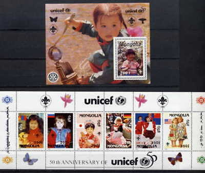 Mongolia 1996 Unicef - Scouting - Rotary Set - $20 Val!
