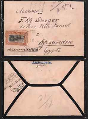 Turkey/Bulgaria Occupation 1913 (May) cover/50st
