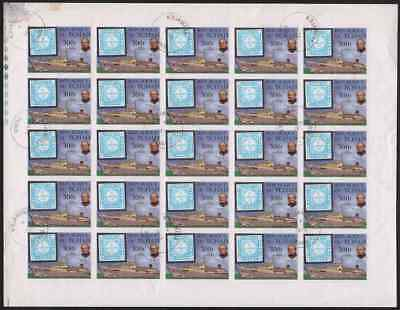 Chad 1979 Rowland Hill 300fr proofs in sheet of 25
