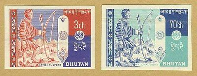 Bhutan 1962 Archer imperf proofs-3