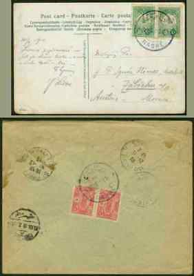 Turkey 1908 card & 1912 cover/NASRE Holy Land cancel