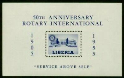 Liberia 1955 Rotary SS/surcharge omitted/imperf & perf