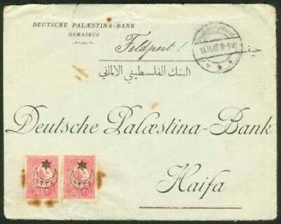 Syria/Turkey/Germany Feldpost offices 1917 cover