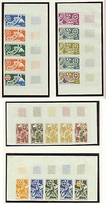 Niger 1971 Scout Jamboree TRIAL COLOR strips of five-1