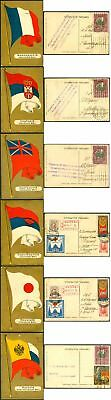 Russia 1914-5, six multicolored Flags view cards