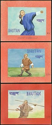 Bhutan 1975 UNISSUED National Sports HANDPAINTED ESSAYS