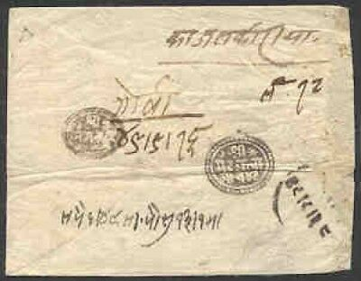 Nepal 1893 cover/West No. 2 Forgery-Checking/Gorkha