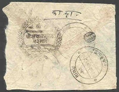 Tibet 1957 official cover KERONG COURT seal