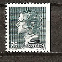 Sweden # 1077 Mnh King Carl Xvi Gustaf