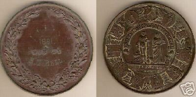 Large Bronze 1891 Athletics Prize Medal
