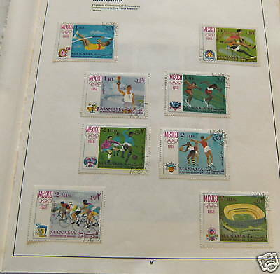 Stamp Set - Manama , 1968 Mexico Olympic Games