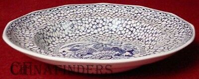 ADAMS china CHINESE BIRD no people ROUND VEGETABLE BOWL
