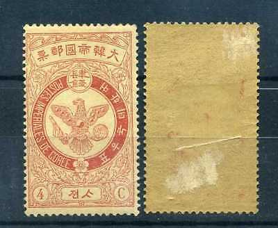 COREE -  1903 - timbre n° 39, Faucon - neuf*