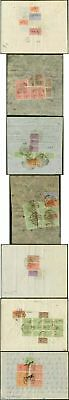 Nepal 1960(ca) telegrams (x6)/52 Official stamps