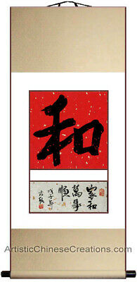 Chinese Wall Decor Chinese Calligraphy Scroll - Harmony