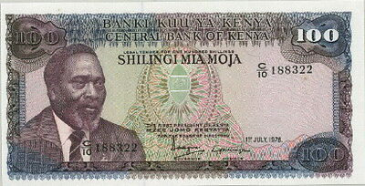 Kenya 100 Shillings Colorful Banknote P-18 - Crisp Uncirculated Circa 1978!