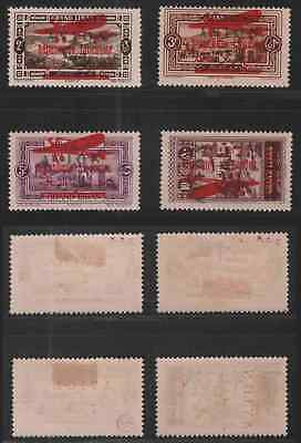 Lebanon 1928 red Airplane three-line ovpt. on 1925 set