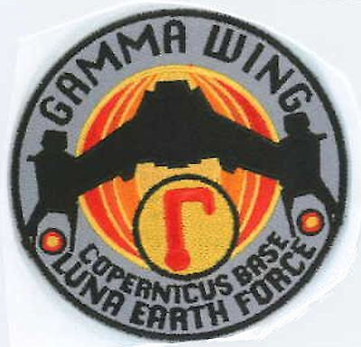 Babylon 5 Gamma Wing Squadron Embroidered Patch