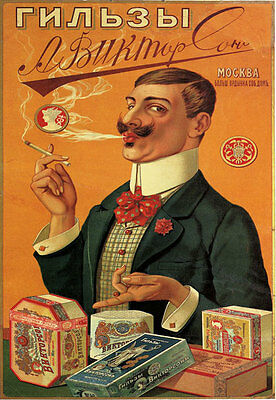 """AD62 Vintage Russian Soviet Cigarettes Advertisment Poster A3 17""""x12"""""""