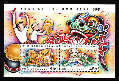 1994 Xmas Island Year of the Dog - MUH Mini Sheet