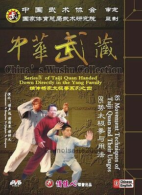 Yang Style 85 Movement Techniques Taijiquan & Their Usages by Fu Shengyuan 6DVDs
