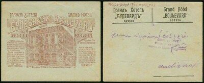 Turkey/Bulgaria Occ. 1913 cover/POW in Sofia/Andrinople