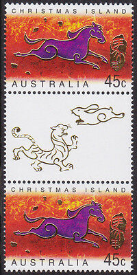 2002 Christmas Island Year Of The Horse - MUH Gutter Pair