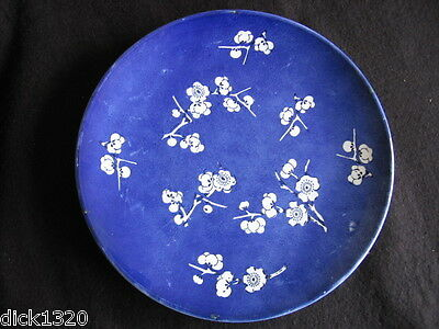 """VINTAGE JAPANESE 'CHERRY BLOSSOM' BLUE & WHITE 10.5"""" WALL PLAQUE"""