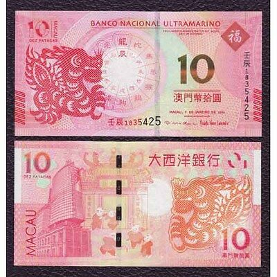Macau P-NEW 1.1.2012 Banco National Ultramarino 10 Patacas-Crisp Uncirculated