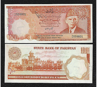 Pakistan P-R7 ND(1975-78)100 Rupees AU with pin holes