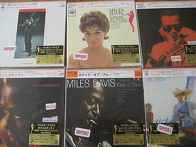 KIND OF BLUE by Miles Davis RARE VARIOUS 6 TITLE JAPAN REPLICA LP OBI SEALED CD