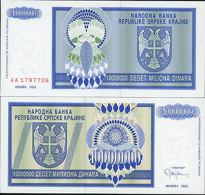 CROATIA 10,000,000 DINARA CURRENCY NOTE P-R12a CIRCA 1993 IN UNC!