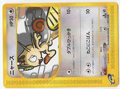 POKEMON JAPANESE E3 N° 36//87 LOUPIO