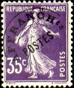 """FRANCE PREOBLITERE TIMBRE STAMP N°62 """"TYPE SEMEUSE 35C VIOLET """" NEUF x TB"""