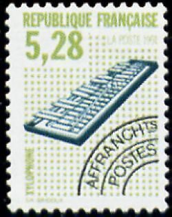 """FRANCE PREOBLITERE TIMBRE STAMP N°221 """"INSTRUMENTS, XYLOPHONE"""" NEUF xx TTB"""