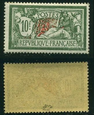 "FRANCE  STAMP TIMBRE N° 207  "" MERSON 10F VERT ET ROUGE ""   NEUF xx TTB SIGNE"