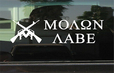 MOAON AABE (Molon labe) COME & TAKE THEM DIE CUT VINYL DECAL / STICKER
