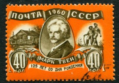 Russia 1960 Mark Twain Stamp Complete.