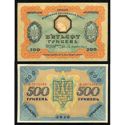 Ukraine P-23 1918 500 Hryven Crisp Uncirculated