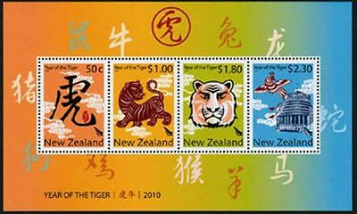 NEW ZEALAND 2010 M/S YEAR OF THE TIGER MINT (ID:083/MM2288)