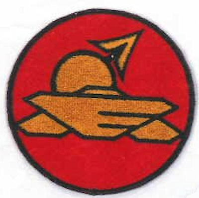 B5  Babylon 5 Earth Force Mars Mission Embroidered Iron-on Patch