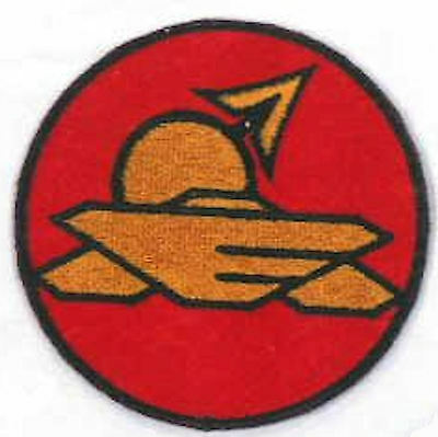 Babylon 5 Earth Force Mars Mission Patch