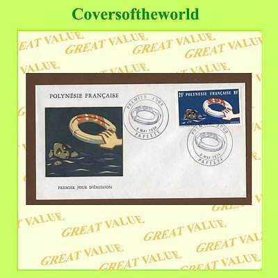 French Polynesia 1974 Animal Protection Society First Day Cover