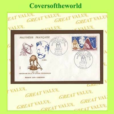 French Polynesia 1976 Centenary of the Telephone First Day Cover