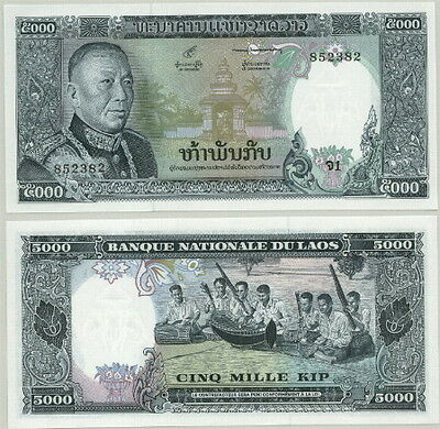 BEAUTIFUL LARGE LAOS 5000 KIP BANKNOTE P-19a (1975) IN UNC CONDITION- MUSICIANS!