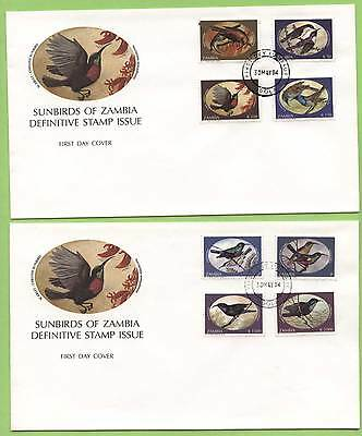 Zambia 1994 Birds definitive set on four First Day Covers (2 scans)