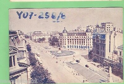 #d32. Qsl Card - 1956  Radio Contact Card - Yo7-298/8 , Bucharest, Romania