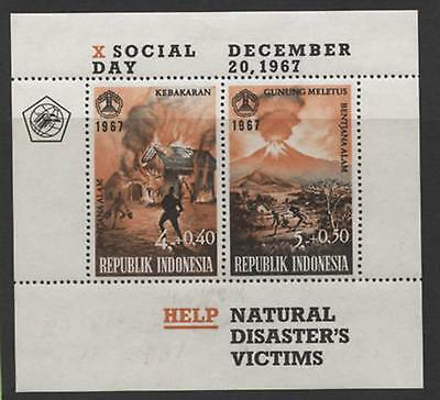 Indonesia 1967 Natural Disaster Victims miniature sheet lightly hinged. cat £37