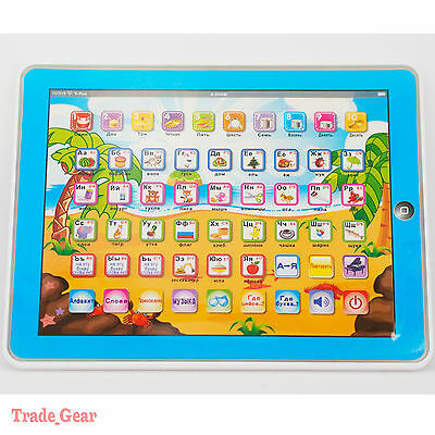 BLUE Russian language Y-pad Tablet Computer Learning Education Machine for Kids